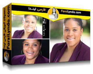 لیندا _ آموزش گرفتن عکسهای پرسنلی تجاری در محل (با زیرنویس فارسی AI)