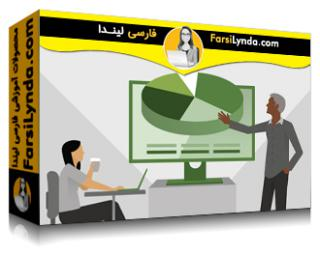 لیندا _ آموزش آفیس 365 برای مربیان (با زیرنویس فارسی AI)
