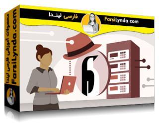 لیندا _ آموزش کسب گواهی (EX200) مدیریت سیستم Red Hat بخش 1: استقرار، پیکربندی و مدیریت (با زیرنویس فارسی AI)