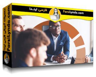 لیندا _ آموزش رهبری آگاهانه (با زیرنویس فارسی AI)