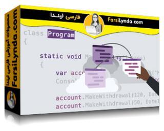 لیندا _ آموزش معرفی NET Core. (با زیرنویس فارسی AI)