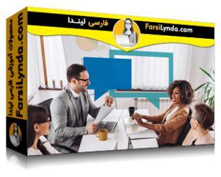 لیندا _ آموزش ارتباطات درون تیم ها (با زیرنویس فارسی AI)