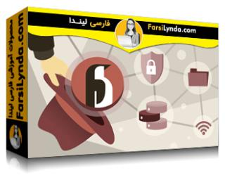 لیندا _ آموزش کسب گواهی (EX200) مدیریت سیستم Red Hat بخش 2: دسترسی فایل، ذخیرهسازی و امنیت (با زیرنویس فارسی AI)