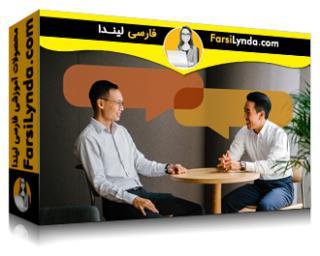 لیندا _ آموزش صراحت سازنده: گفتگوهای مهم با همکاران، خانواده و دوستان (با زیرنویس فارسی AI)