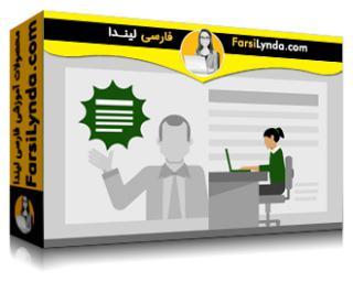 لیندا _ آموزش نوشتن Ad Copy (با زیرنویس فارسی AI)