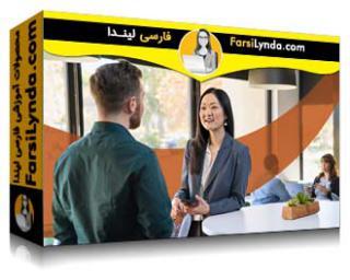 لیندا _ آموزش فعال کردن شبکه حرفهای خود و افزایش دید خود (با زیرنویس فارسی AI)