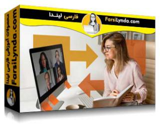 لیندا _ آموزش هدایت پیچیدگی در سازمان شما (با زیرنویس فارسی AI)