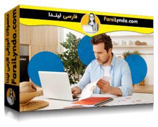 لیندا _ آموزش سازمان یافته ماندن در هنگام کار از راه دور یا در محل