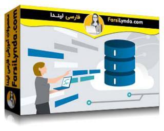لیندا _ آموزش ASP.NET (آپدیت 2021) (با زیرنویس فارسی AI)