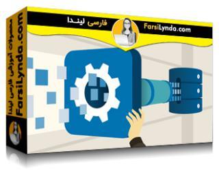 لیندا _ آموزش مبانی مهندسی داده (با زیرنویس فارسی AI)