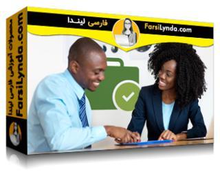 لیندا _ آموزش اصول بازار کار برای رهبران بیزنس (با زیرنویس فارسی AI)