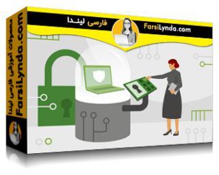 لیندا _ آموزش کسب گواهی (Microsoft 365 Security Administration (MS-500 بخش 4: مدیریت ویژگیهای حاکمیت و سازگاری در مایکروسافت 365 (با زیرنویس فارسی AI)