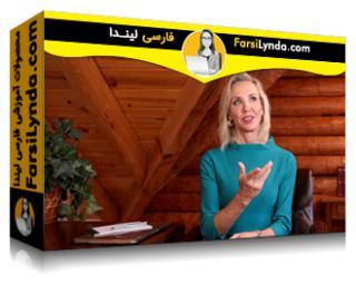 لیندا _ آموزش فروش فراگیر: فروش در فرهنگ، نژاد و تفاوتهای جنسیتی (با زیرنویس فارسی AI)