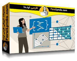 لیندا _ آموزش شبکههای عصبی در سی پلاس پلاس (با زیرنویس فارسی AI)