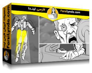 لیندا _ آموزش پیشرفته Storyboard Pro (با زیرنویس فارسی AI)