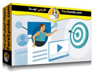 لیندا _ آموزش بازاریابی در لینکداین (با زیرنویس فارسی AI)