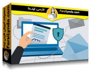 لیندا _ آموزش کسب گواهی CISSP بخش 3 (آپدیت 2021): معماری و مهندسی امنیت (با زیرنویس فارسی AI)