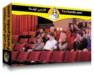 لیندا _ آموزش ساخت یک فیلم کوتاه بخش 13: بازاریابی برای فیلم تان (با زیرنویس فارسی AI)