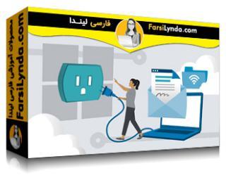 لیندا _ آموزش سواد کامپیوتری برای ویندوز 10 (با زیرنویس فارسی AI)