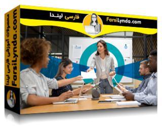 لیندا _ آموزش تسلط بر تأثیر صحیح برای فروش بسیار موفق (با زیرنویس فارسی AI)