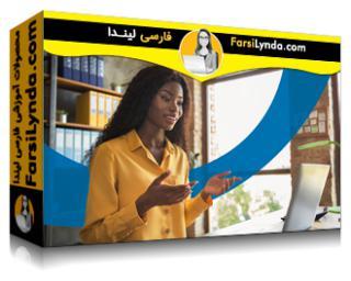 لیندا _ آموزش ایجاد قابلیت مشاهده بصورت آنلاین به عنوان یک رهبر از راه دور (با زیرنویس فارسی AI)