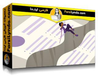 لیندا _ آموزش بازگشت به کار پس از یک وقفه شغلی (با زیرنویس فارسی AI)