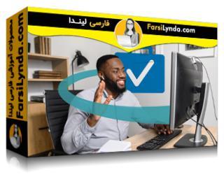 لیندا _ آموزش توصیههای مصاحبه شغلی برای دستیاران اداری (با زیرنویس فارسی AI)