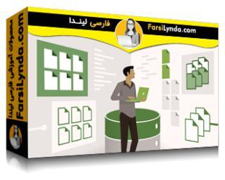 لیندا _ آموزش انتخاب یک پلتفرم داده: PostgreSQL، MySQL، Mongo و ابر (با زیرنویس فارسی AI)