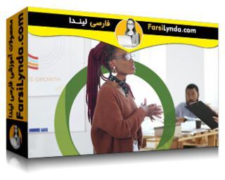 لیندا _ آموزش زبان بدن برای رهبری صحیح (با زیرنویس فارسی AI)