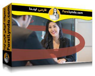 لیندا _ آموزش نکات مصاحبه شغلی برای مدیران بازاریابی (با زیرنویس فارسی AI)