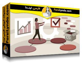 لیندا _ آموزش روشهای علم داده: ایجاد حس تجاری (با زیرنویس فارسی AI)