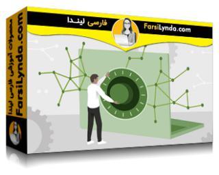 لیندا _ آموزش محافظت از شبکه خود با نرمافزار منبع باز (با زیرنویس فارسی AI)