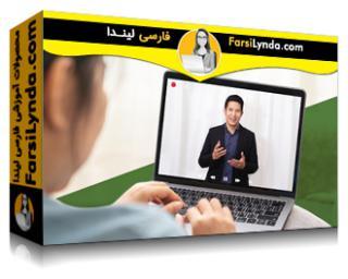 لیندا _ آموزش بازاریابی محتوا: استراتژیهای ویدیوی زنده (با زیرنویس فارسی AI)