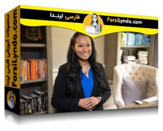 لیندا _ آموزش نوشتن و ارائه سخنرانی ها (با زیرنویس فارسی AI)