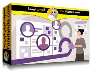 لیندا _ آموزش رهبری پروژه Agile (با زیرنویس فارسی AI)