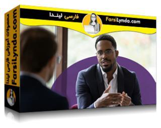 لیندا _ آموزش نحوه حمایت از رفاه حال کارمندان خود (با زیرنویس فارسی AI)