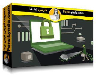 لیندا _ آموزش کسب گواهی CISSP بخش 7 (آپدیت 2021): عملیات امنیتی (با زیرنویس فارسی AI)