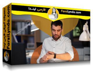 لیندا _ آموزش مدیریت زمان در فروش (با زیرنویس فارسی AI)