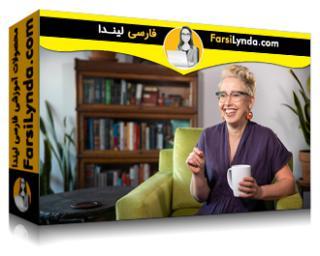 لیندا _ آموزش نحوه ایجاد ارتباط برای رهبران خلاق (با زیرنویس فارسی AI)