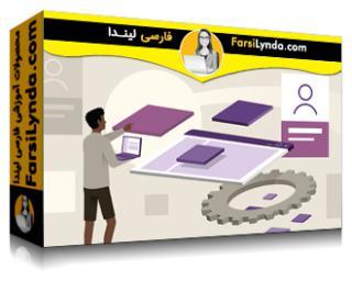 لیندا _ آموزش مایکروسافت 365: سرویس های طراحی و پیاده سازی (با زیرنویس فارسی AI)