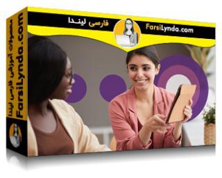 لیندا _ آموزش مربیگری مدیران جدید (با زیرنویس فارسی AI)
