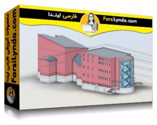 لیندا _ آموزش کسب گواهی رویت برای طراحی حرفه ای مکانیکال و لوله کشی (با زیرنویس فارسی AI)