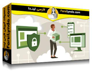 لیندا _ آموزش مبانی اینترنت اشیاء: مدیریت دستگاه (با زیرنویس فارسی AI)