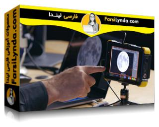 لیندا _ آموزش تولید ویدیوهای Screencast در مک (با زیرنویس فارسی AI)