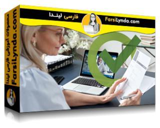 لیندا _ آموزش نکات مصاحبه شغلی برای مدیران پروژه (با زیرنویس فارسی AI)