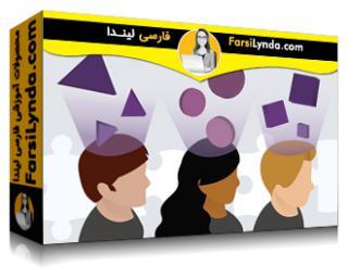 لیندا _ آموزش استخدام و حمایت از تنوع عصبی در محیط کار (با زیرنویس فارسی AI)