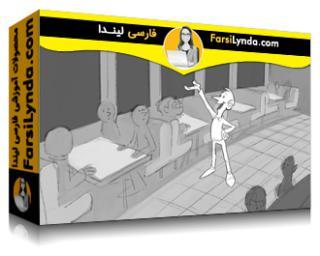 لیندا _ آموزش جنبههای فنی ضروری انیمیشن (با زیرنویس فارسی AI)