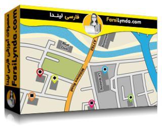لیندا _ آموزش رسم نقشه های ساده شده در ایلوستریتور (با زیرنویس فارسی AI)