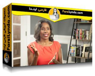 لیندا _ آموزش نحوه صحبت علیه نژادپرستی در محیط کار (با زیرنویس فارسی AI)