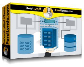 لیندا _ آموزش VMware vSphere 7 Professional بخش 2: ذخیره سازی (با زیرنویس فارسی AI)